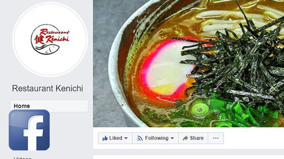 graphic of link to Facebook reviews for Restaurant Kenichi